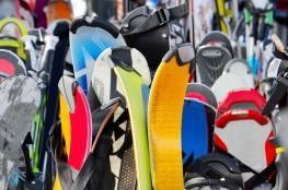 Nowy Targ Atrakcja Wypożyczalnia nart skiturowych DANIEL-SKI