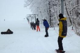 Rymanów Atrakcja Szkoła snowboardowa KiczeraSki