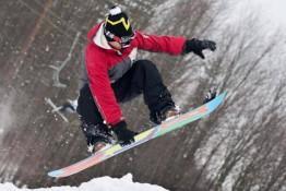 Rymanów Atrakcja Snowpark KiczeraSki