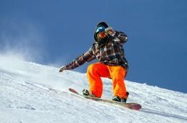 Jeleniewo Atrakcja Wypożyczalnia snowboardowa WOSiR Szelment
