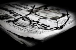 Gdynia Atrakcja Escape room Tajemnica zniknięcia znanego dziennikarza