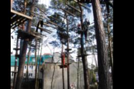 Jurata Atrakcja park linowy Ju- Huu