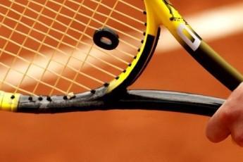 Krynica-Zdrój Atrakcja Szkoła tenisa MOSiR Krynica