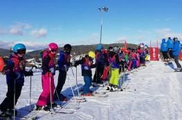 Tylicz Atrakcja Przedszkole narciarskie Mini Master
