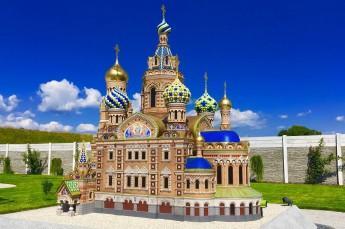 Międzyzdroje Atrakcja Park tematyczny Bałtycki Park Miniatur