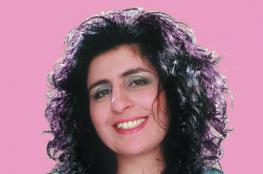Kolbuszowa Wydarzenie Koncert Eleni