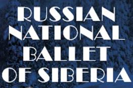 Toruń Wydarzenie Taniec Russian National Ballet Of Siberia Krasnojarsk