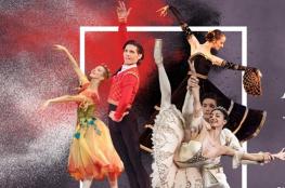 Toruń Wydarzenie Taniec Premiera! Najpiękniejsze Arcydzieła Baletowe