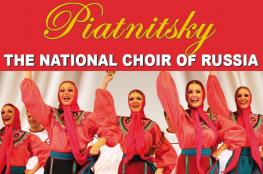 Ziel Wydarzenie Muzyka The National Choir of Russia Piatnitsky