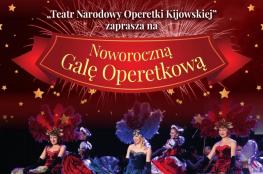 Płock Wydarzenie Koncert Koncert -Teatr Narodowy Operetki Kijowskiej