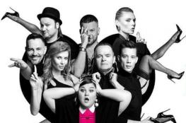 Lublin Wydarzenie Spektakl Pomoc Domowa