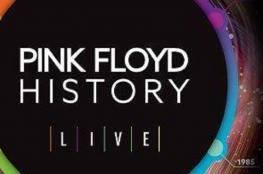 Szczecin Wydarzenie Koncert Tribute to Pink Floyd