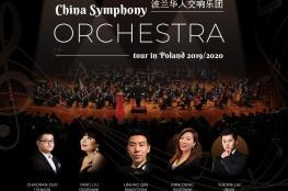Częstochowa Wydarzenie Koncert China Symphony Orchestra