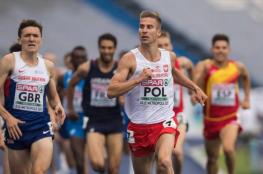 Bydgoszcz Wydarzenie Widowisko Drużynowe Mistrzostwa Europy w lekkiej atletyce
