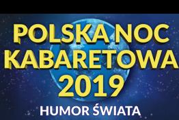 Gliwice Wydarzenie Kabaret Polska Noc Kabaretowa