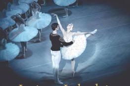 Kraków Wydarzenie Taniec Narodowy Balet Kijowski - Jezioro Łabędzie